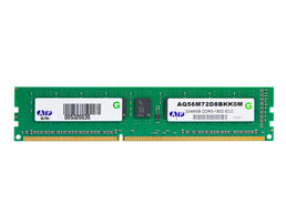 Main Memory - 2 GB ECC DDR3 1600 RAM 1 Rank ATP (1x 2048 MB)